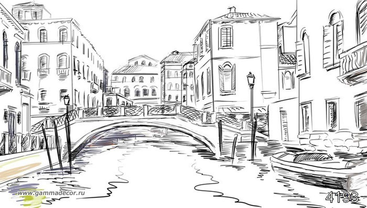 Рисованный город в черно-белом