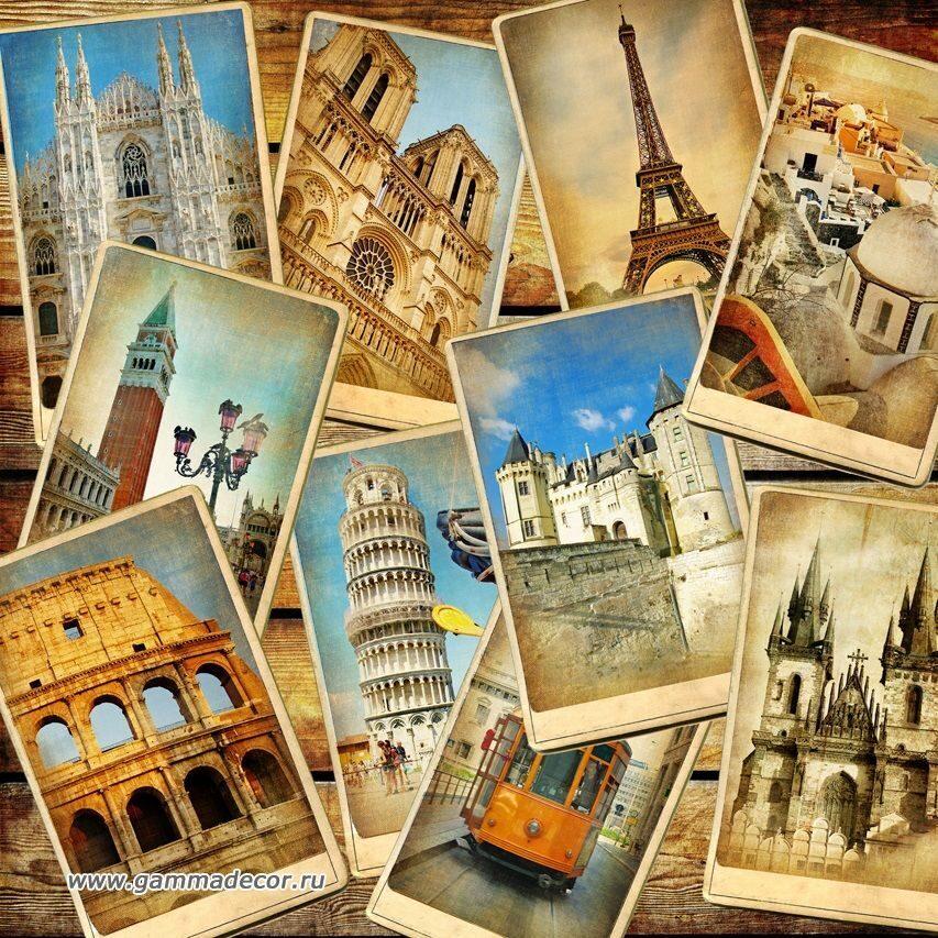 Рисованные коты, открытки города страны мира