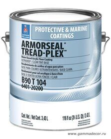 Интерьерная краска Sherwin-Williams - ARMORSEAL Tread-Plex Water Based Coating 3,8л